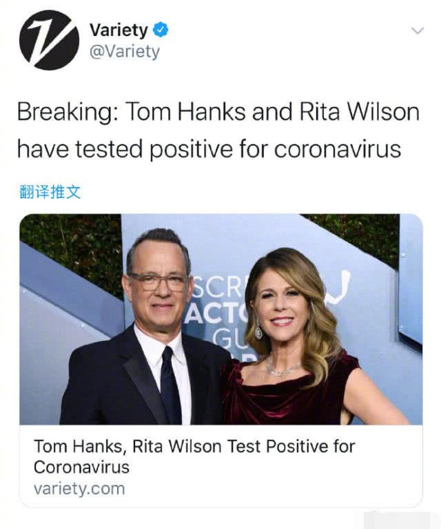「澳洲」在澳洲拍片中招突发!好莱坞巨星汤姆汉克斯感染新冠肺炎