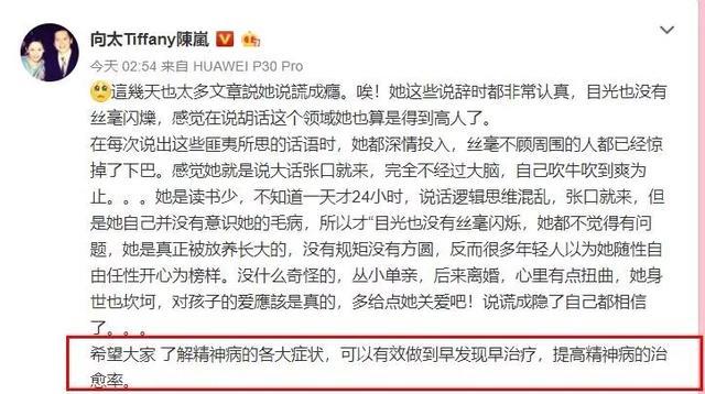 令人心疼的张柏芝:抚养三个孩子长大,曾被向太讽刺喜欢撒谎