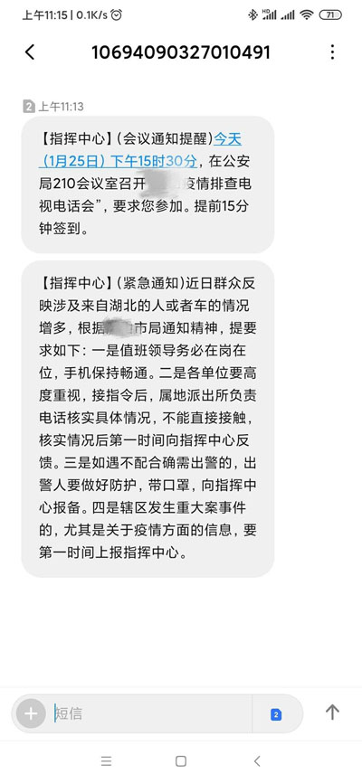 河北省网格化管理平台实有人口_河北省地图