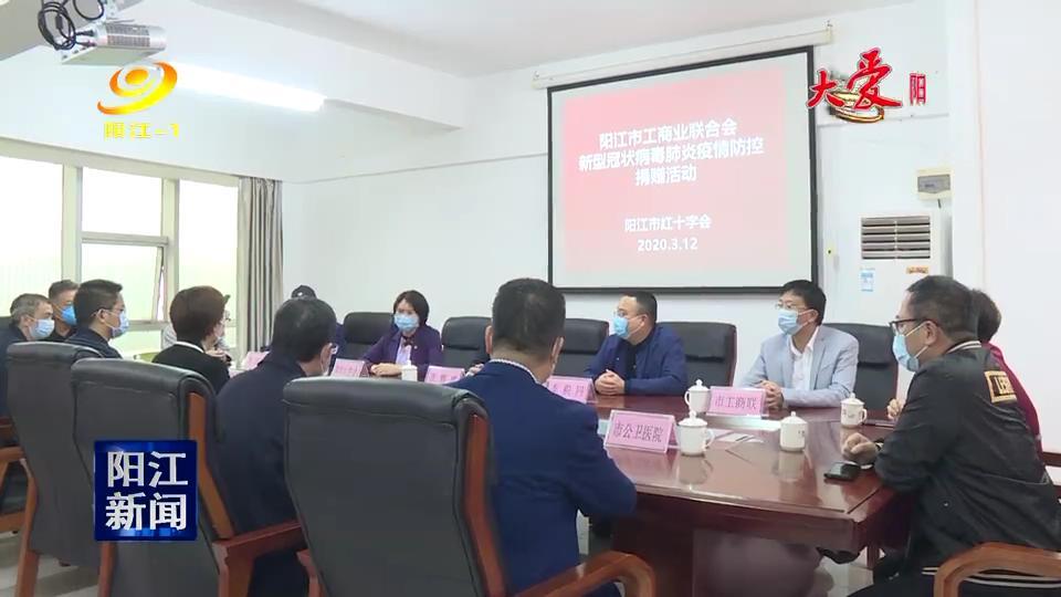 阳江人口_2020广东阳江海关综合技术服务中心招聘事业编制人员2人公告