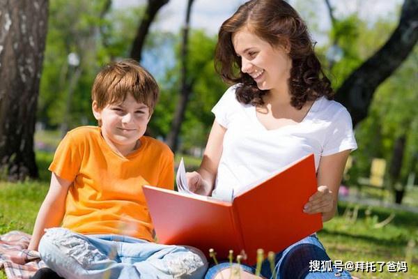 2岁对孩子太重要了,专注力的培养越早越好,激发孩子学习战斗力