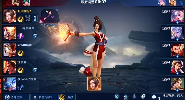 张大仙自创火舞第4技能,只需掌握这1点,无技能也能直接穿墙
