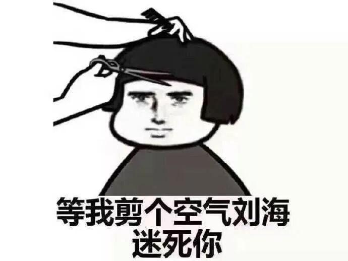 晋城城区美容、洗浴复工门店名单发布!