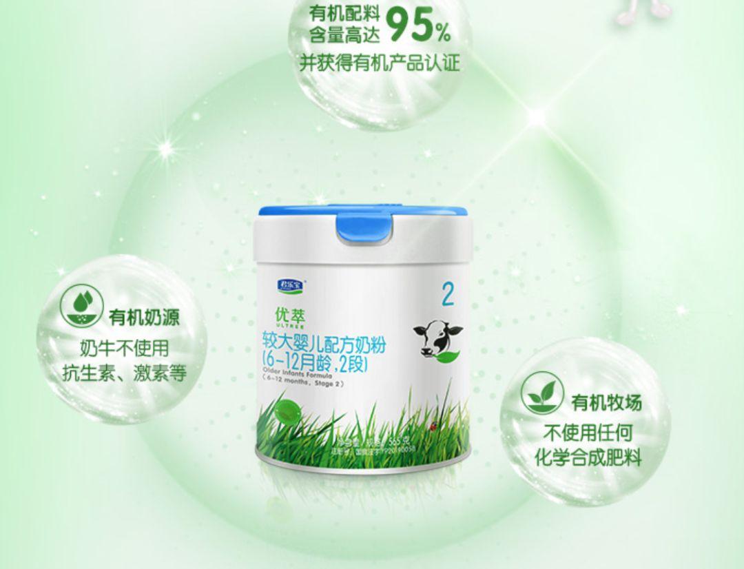 2020奶粉销售排行榜_排名前十的婴儿奶粉有哪些,国际妈咪APP最新婴儿奶