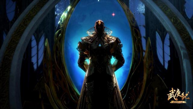 武庚纪85集 幻岛势力提前浮出水面,神秘人从圣王手里救下所有人