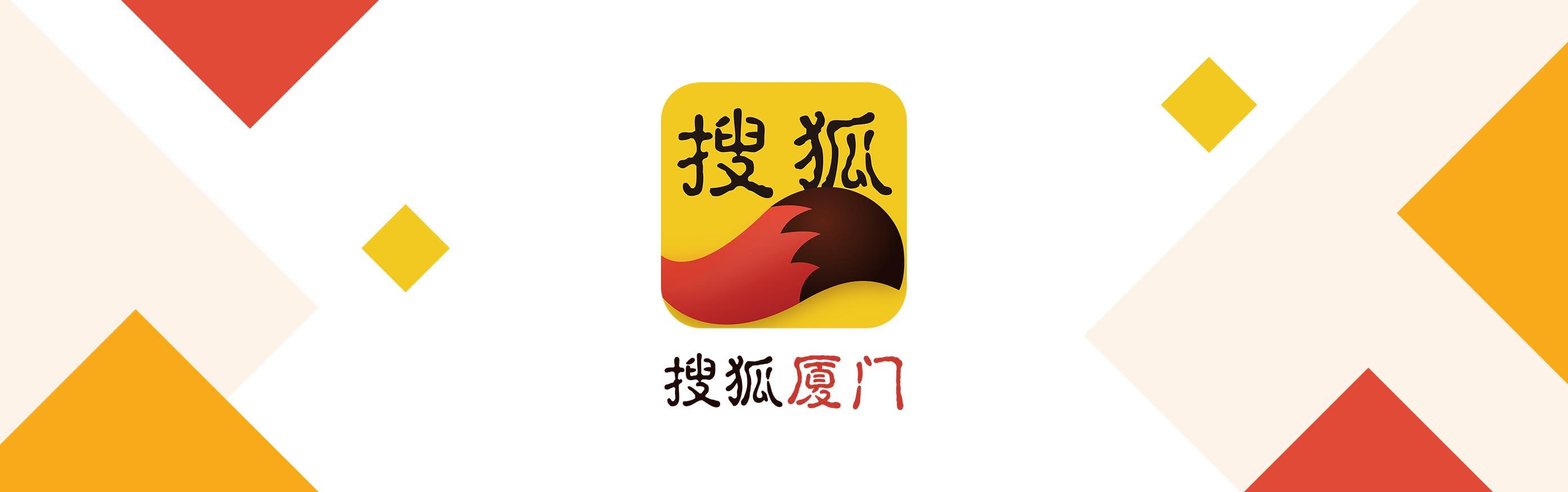 廈門翔安區中小學幼兒園昨舉行開學防控新冠疫情應急演練
