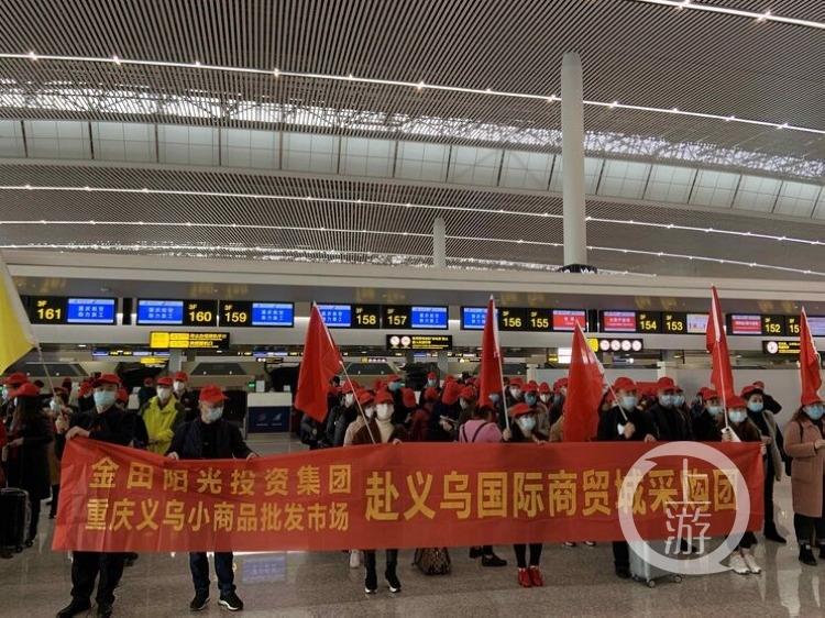 """助力恢復地區經貿 164名旅客登上""""定制化""""包機赴浙江"""