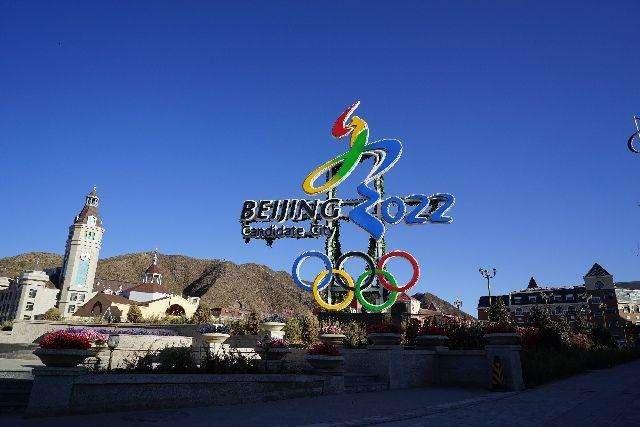 北京冬奥会张家口赛区5个冬奥项目已复工