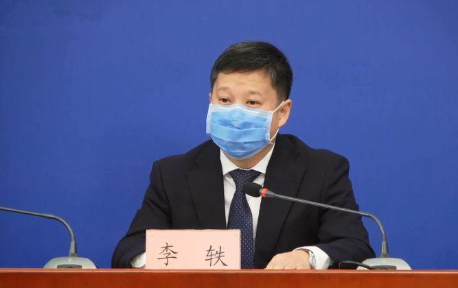北京拟向首尔、德黑兰、东京、横滨捐赠防疫物资