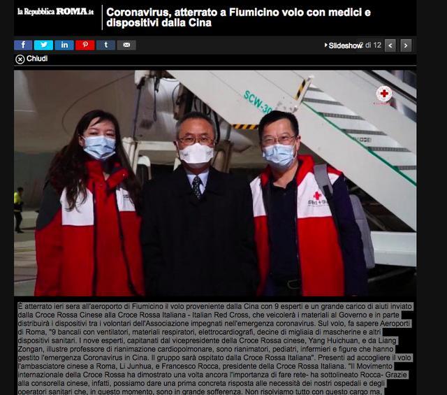 原创 中国专家组已抵达罗马!当地媒体盛赞:31吨医疗物资装满9个转盘