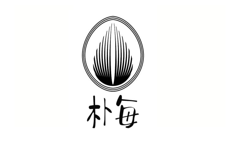 """""""普艾芮""""成为福建省电视台""""2020企业贺岁""""互动合作伙伴"""