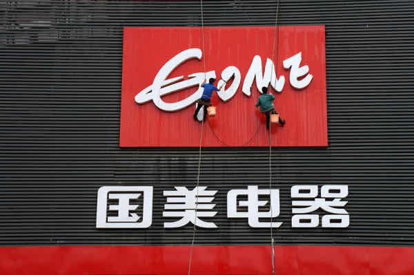 國美旗艦店進駐京東 兩個冤家為何成為盟友?