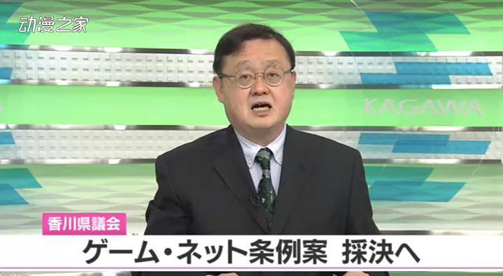 未成年人每天只能玩一小时游戏?日本调查限制游戏成瘾条例支持率_草案