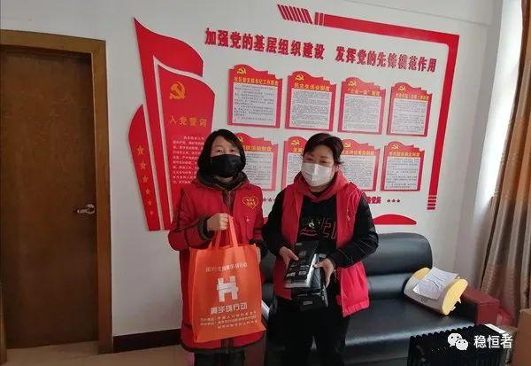 蚌埠市稳恒者公益协会向二钢社区捐赠200个口罩