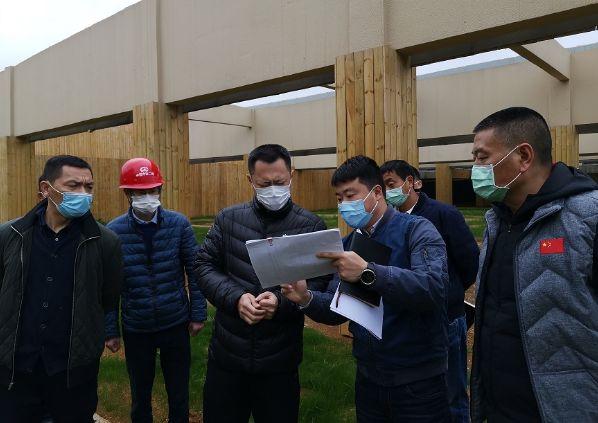 贵州省体育局组织召开基地在建项目现场调度会