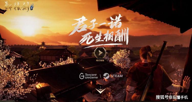 《轩辕剑柒》官网正式上线:男主角简介公开/实机演示视频公布