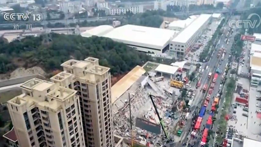 國務院事故調查組第一次會議:坍塌事故涉事酒店相關問題公布