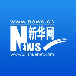 陕西:人民团体社会组织助力全省疫情防控和复工复产