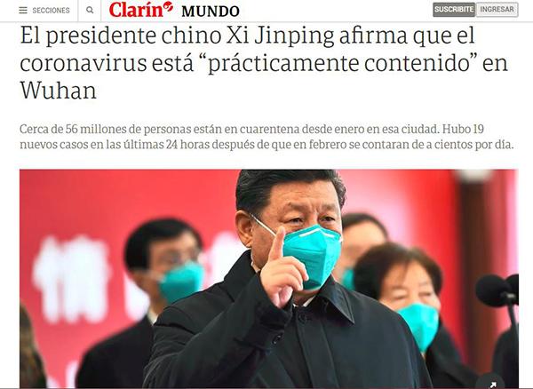 拉美媒体积极评价习近平武汉之行称中国防疫措施得到回报