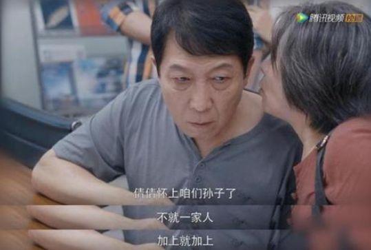 《安家》这三种中国式父母,最容易养出白眼狼孩子