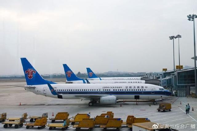 4月12日起,南航贵阳至北京大兴航线全面开航