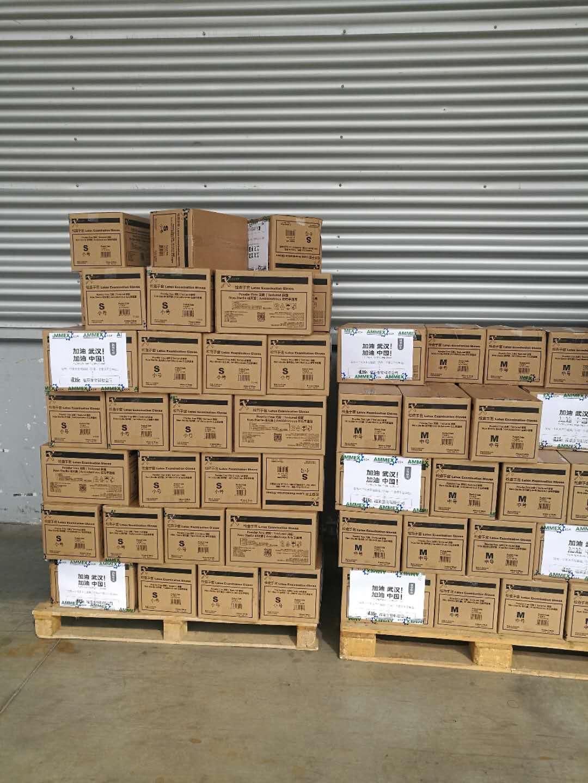 抗击疫情,福莱中国向一线医护人员捐赠20万只医用检查手套