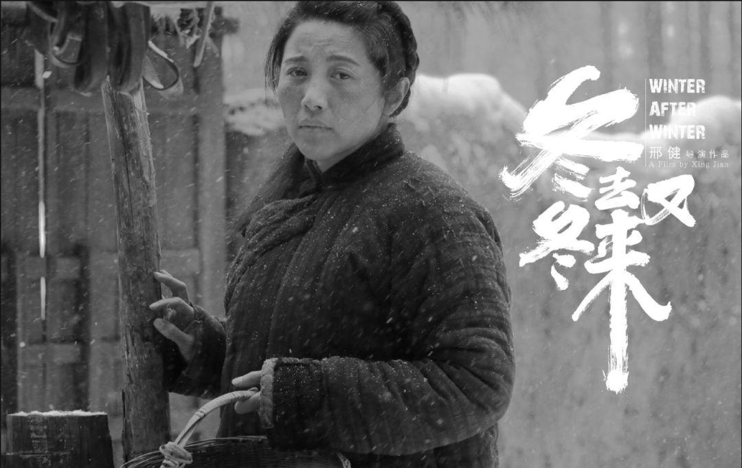 《冬去冬又来》:失语的女性难以裂解的父权