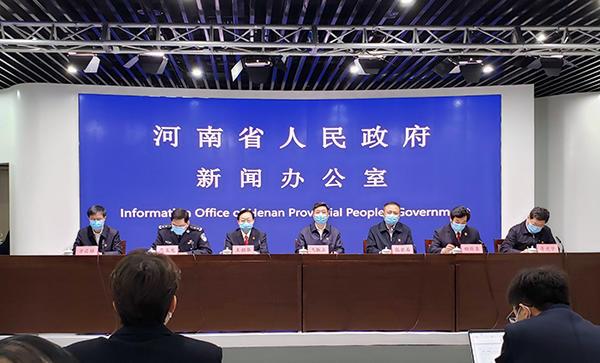河南公安廳回應郭某鵬事件:一人行為造成一城不安