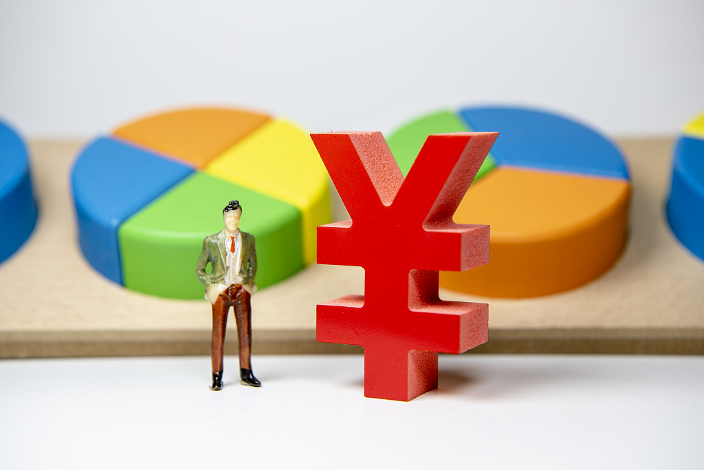中利集團重啟擴張:巨額定增啟動、關聯方股權出質予國資