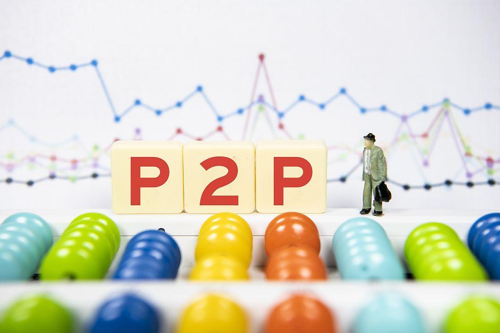P2P平台众信金融49%股权挂牌转让,国企股东欲退出