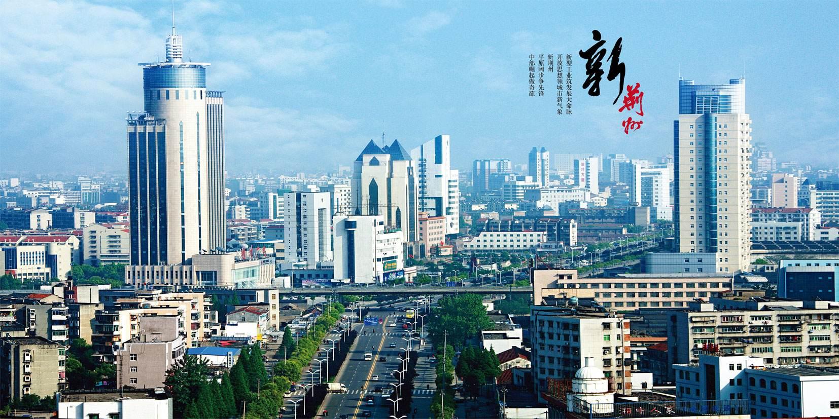 荆州2020年买房贷款利率算法以及荆州房价走势。