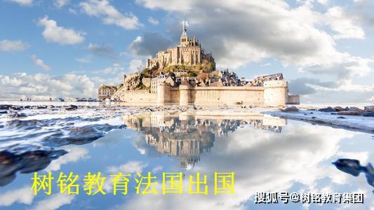 树铭教育法国出国:申请法国签证的条件及程序