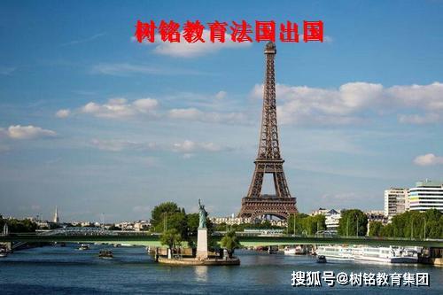 树铭教育法国出国:申请技巧,法国公立大学--根据就业选专业最好