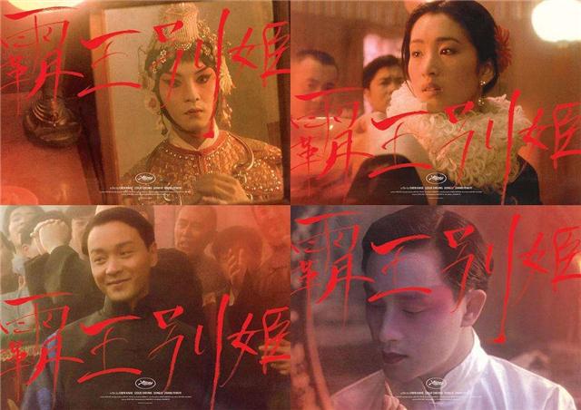 141万多人评价,打出9.6高分,《霸王别姬》依然是华语电影的丰碑