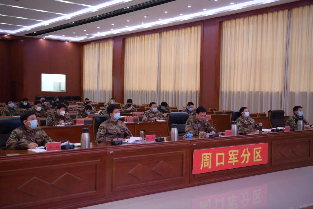 河南省周口军分区采取有效措施促进政治教育高质量落实