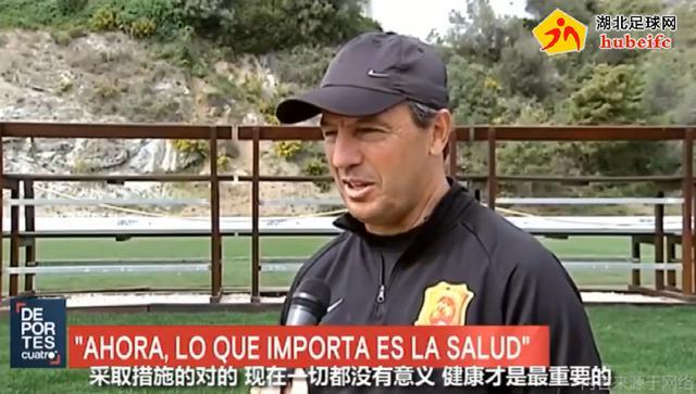 卓尔主教练:健康才是最重要,相比足球没有意义!巴唐:中国更安全