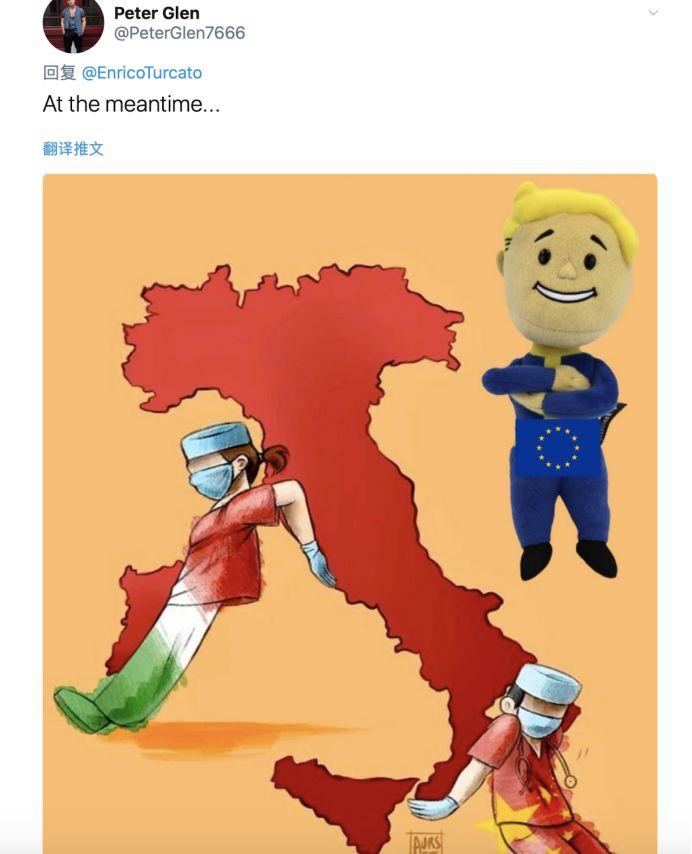 """""""中国医护撑意大利""""漫画从推特冲上微博热搜,比利时网友补了欧盟一刀"""