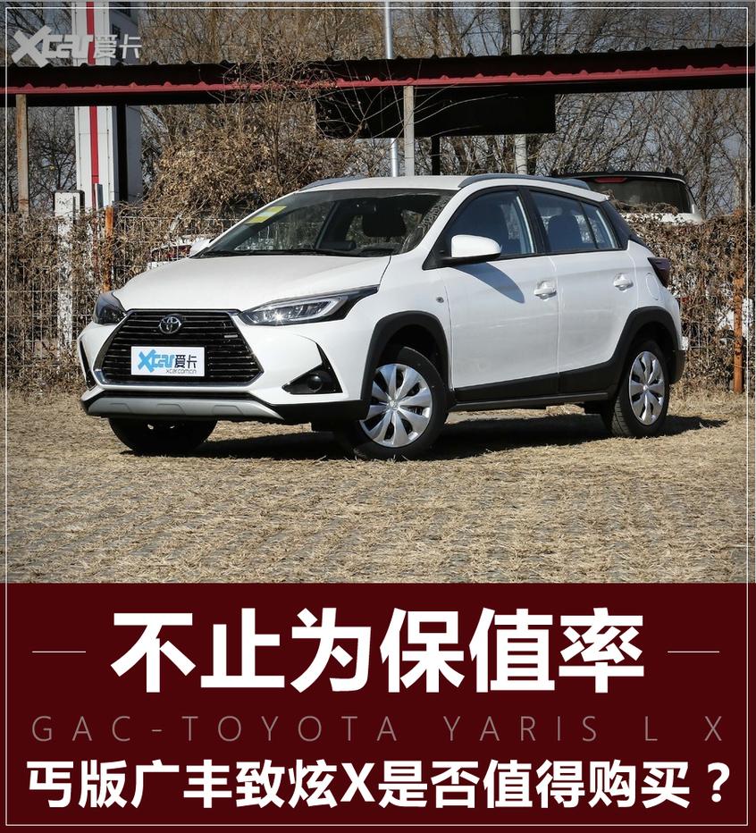 广丰芷玄X的丐帮版值得买不仅仅是保存率?