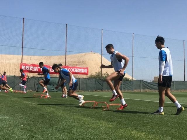足协正为国足物色国内训练地没提前结束集训打算