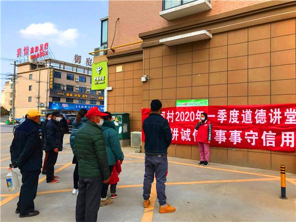 """謝河村開展""""誠信承諾簽名""""活動"""