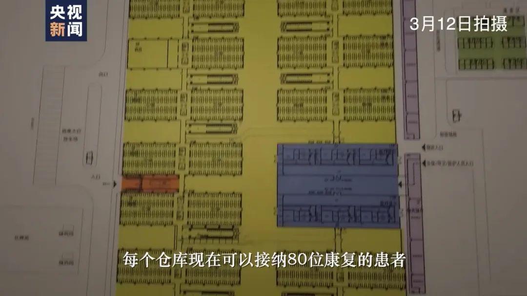 苕吃哈脹,啥意思?跟記者到武漢最大康復驛站里學起