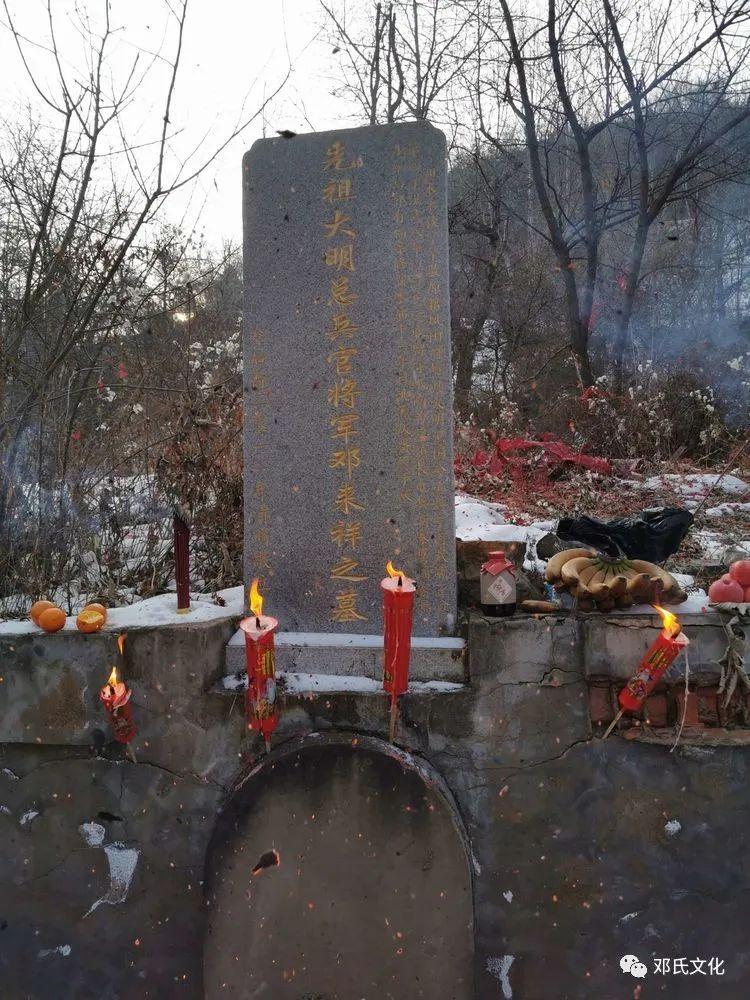 【鄧氏祭祖】寧河堂來祥公房春節祭祖活動