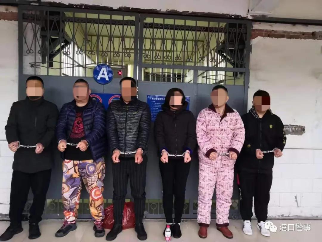 防城港九名A級傳銷老總疫情期間被依法執行逮捕