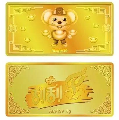 """重要消息!湘潭福彩""""庚子鼠""""系列营销活动更改截止时间啦!"""