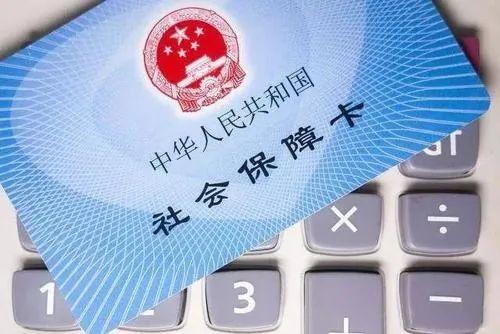@阳江企业,税务部门退回的2月份多缴社保费,你收到了吗?