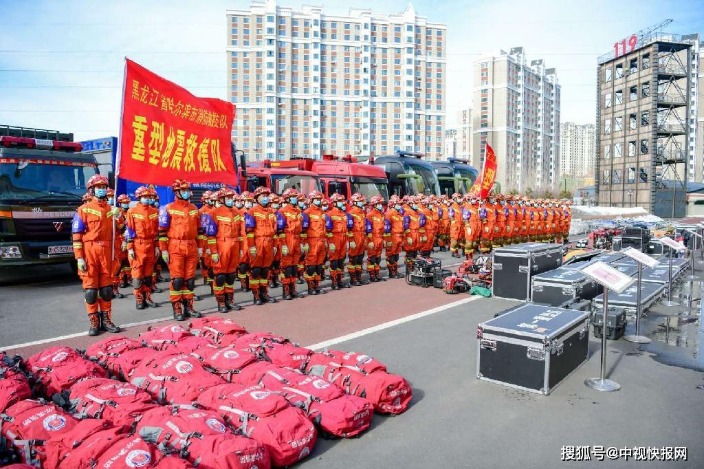 黑龍江哈市消防救援支隊圓滿完成總隊跨區域地震拉動演練任務