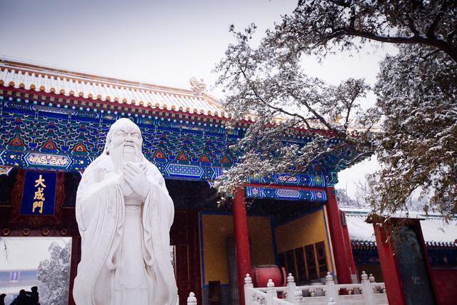 10句话认识儒家文化的精髓,快乐而不淫逸,仁爱而不冷漠