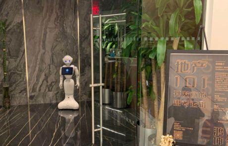 达闼科技联合中国移动国际公司在美国推出售楼智能管理方案