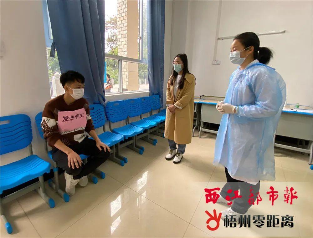 备战开学!梧州市各中学和幼儿园同时开展疫情防控应急演练
