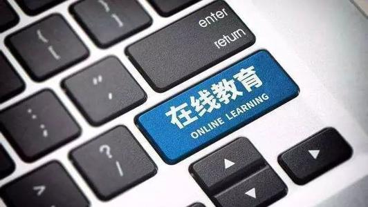 在线教育趁势加速51Talk成美股避风港
